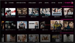 טלוויזיה ללא ממיר באמצעות שירות הטלוויזיה של סלקום TV