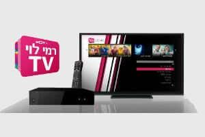 הכל על שירות הטלוויזיה המוזל – רמי לוי TV