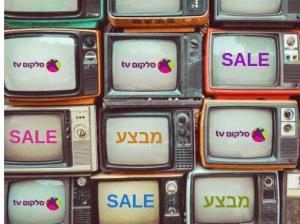 עכשיו זה סופי: נטפליקס גם בסלקום TV, במקביל לממיר חדש ומבצע חדש