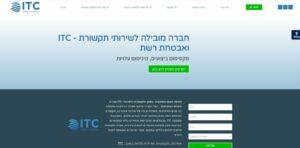ITC אינטרנט