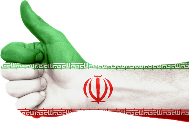 מתקפת סייבר האיראנית
