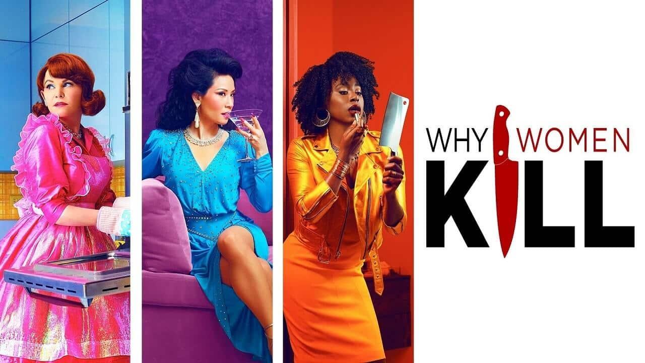 למה נשים רוצחות